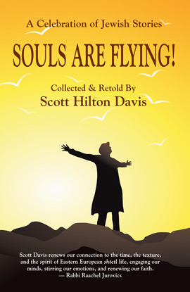 Souls Are Flying! Cover