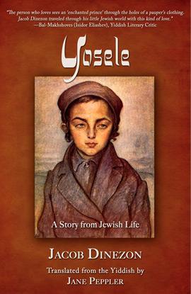 Yosele Cover